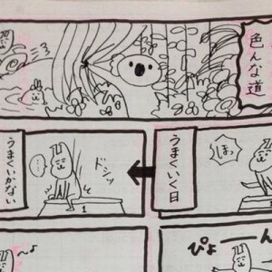 【大事なこと全て】小学校の道徳の授業で配布された『漫画』がホッコリ素晴らしい(画像)