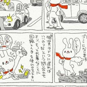 【阪神大震災被災者からのお願い】嬉しいんです!ですがその援助、もうちょっとだけ待って下さい!