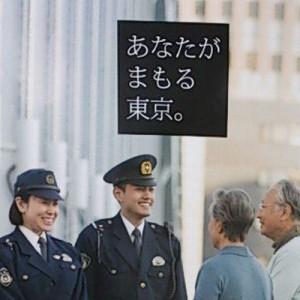 「同じ職業でもこの違い」警視庁と大阪府警のポスターを比較したら大阪は個性が強すぎた(笑)