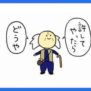 【全部わかったら関西人】関西の人がメロディ無しでは読めない言葉(12選)