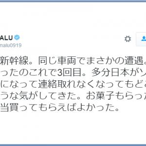 「テレビとは違う優しい顔」娘・IMALUさんが新幹線で偶然会った『さんまさん』の写真が話題