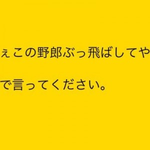 「快適な空の旅をお楽しみ下さい。」前代未聞の切り返し!(11選)