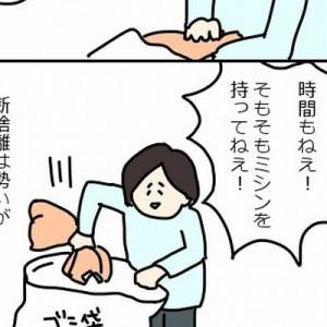 あー、わかるわかる!(笑)育児中の奮闘を描いた漫画にホッコリ笑ってそして共感10選