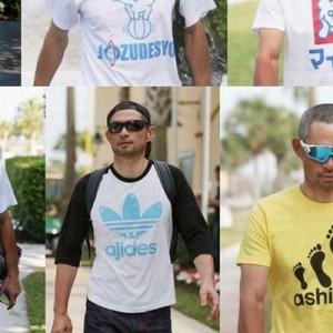 コラにしか見えない!(笑)イチロー選手が着ていたパロディ&個性派Tシャツが面白い【24種】