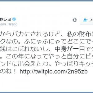 【落ち込んでても吹っ切れる】平野レミ先生のツイートの「天真爛漫さ」はさすが12選