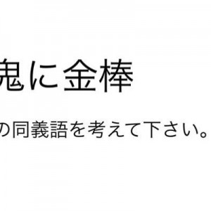 「徹子に部屋」泣く子も黙る鉄板級の切り返し!(11選)