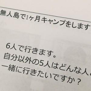 【アイドルの枠を超えたアイドル】TOKIOに対するみんなの認識が荒ぶっていた11選