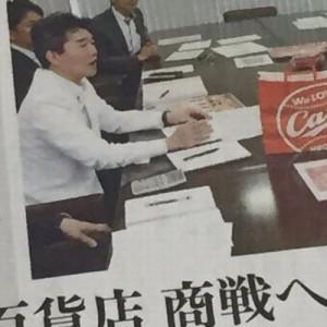 こういうとこ好きよ!(笑)広島カープが25年ぶりの優勝を目の前にして悩み始めた緊急事態w