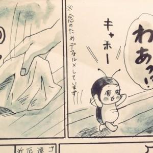 「以降我が家には出ていません」噂を実践!ゴキブリ対策を描いた漫画が目から鱗!