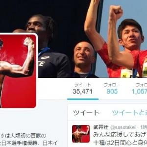 「ほんとそう思う」・「激しく同意!」武井壮のツイート『ガッツポーズが相手に失礼とか…』