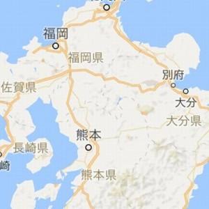 【そこに気が付くとは…!】「九州って結構美しい形してるよな~」→理由、わかった(笑)