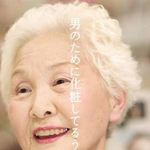 【返す言葉がございません】大阪・文の里商店街の『化粧品店』のポスターに再び注目「名台詞」