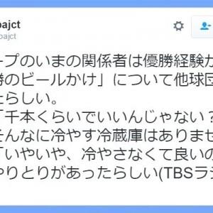 みんな落ち着いて!(笑)広島カープの優勝で日本中が色々フィーバーしてた12選