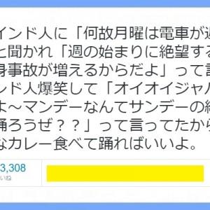 【人生楽しんだモン勝ち】陽気な外国人たちの「見習いたい、その精神ッ…!」8選
