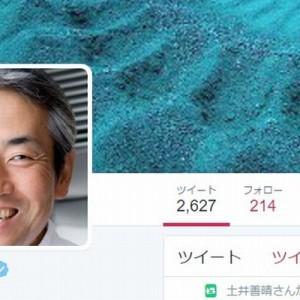 【料理】土井善晴先生のツイート「シェフが怒鳴り散らす調理場から…」共感集まる『激しく同意』