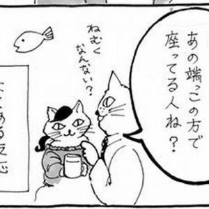 勉強にもなるし面白い!岐阜県美術館・監視係のお姉さんが描く「4コマ漫画」がとても良い