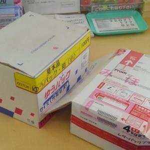 【こんなやり方あったのか…!】郵便局のレターパック510を箱型にして送る方法が話題に