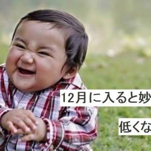 画像とコメントが合いすぎ!(笑)赤ちゃん&子供の爆笑ボケて!11連発