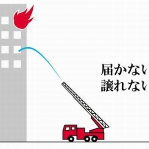 そういう理由があったのね!超高層ビルのてっぺんまで届く「はしご車」がない理由(4枚)