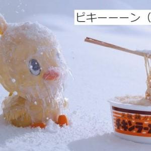可愛すぎか!(笑)チキンラーメン・ひよこちゃんの公式Twitterが癒される件9選