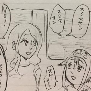 「今朝電車でほっこりした話を聞いてくれ!」外国人親子が日本語の練習をしてたんだけど…