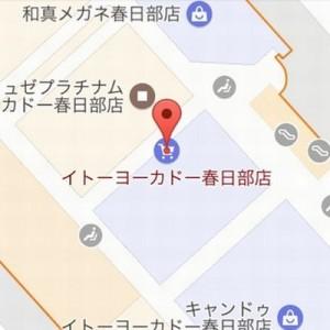 【そこまで…やるのか!】GoogleMAPで見れる「詳細度」がスゴイところまで来ていた!