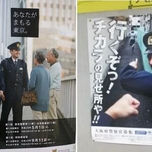 【同じ職業だってこんなに違う】関東と関西、「ここが違ったこんなに違った」8選