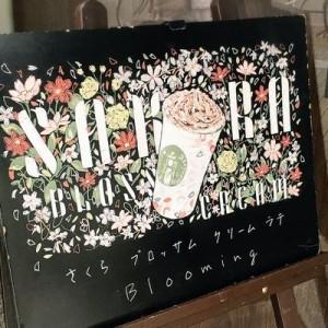 【スタバのボードが上手すぎて】「絶対描いたの美術部だよね」→ご本人登場でまさかの!