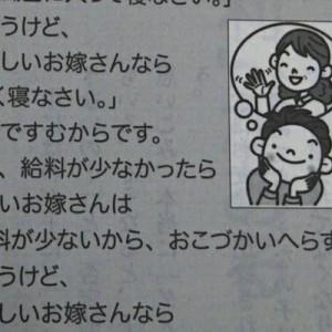 「やさしいお嫁さんをもらいます!」小学4年生でこれはセンスありすぎる(笑)