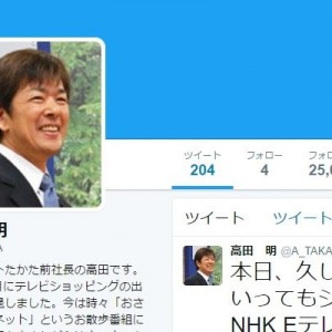 「子供の成長記録を撮るときは…」ジャパネット前社長・高田明の至言に共感、『確かに!』