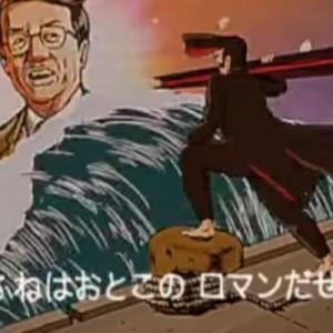 「めっちゃ面白い!」・「いいわぁコレ!」サノヤス造船の企業CMがすごく良い、ほんと良い!