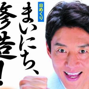 娘さんが宝塚音楽学校に合格!→そして盛り上がる「松岡修造、パネェ」8選