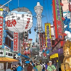 【笑いの限界突破】住むだけで面白い「関西人のポテンシャルの高さ」8選