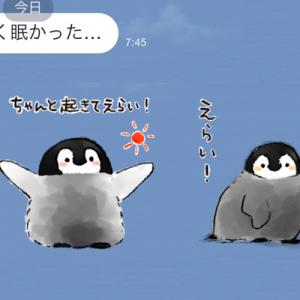 癒されまくり!何をやっても褒めてくれる「肯定ペンギン」のLINEスタンプが現代人の味方