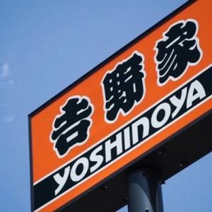 腹抱えて笑った!吉野家でテイクアウトをした『菅田将暉』と『佐藤二朗』が面白すぎる(笑)