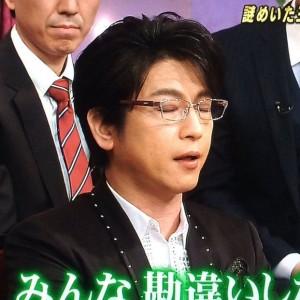 「さすがミッチー」・「これは名言」及川光博のありがたいお言葉に『ミッチー!!』
