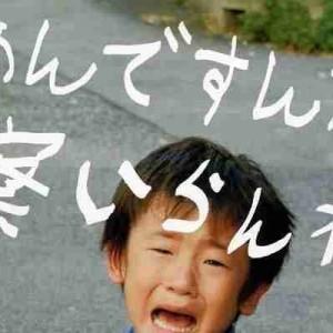 【傑作揃い】センスの塊!とても秀逸な大阪府警の採用募集ポスター9選