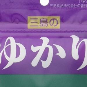 今まで見たことなかったぞ!三島食品の「ゆかり」、アンタら姉妹おったんか!?