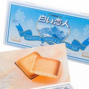 これはいいキャッチコピー!「白い恋人」の石屋製菓の新聞広告、東京と北海道で違った
