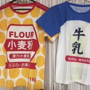 それどこで売ってんの!(笑)「一目惚れしてまう…」個性派Tシャツ【8選】