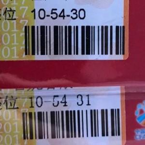 【泣いた】マジか!中国でサッカーの試合を見に行ったら→あまりにもツライ席だった(笑)