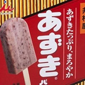 タカラトミーが「井村屋」のために作った新商品…なんてモノを作ってやがる!