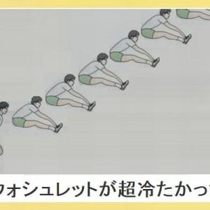 学校の授業では習わない!イラストでボケる!(11選)