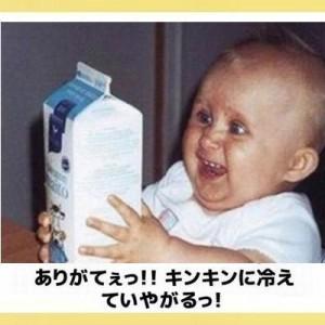 そういう写真にしか見えない!(笑)絶妙なコメントが付けられた子供ボケて11選