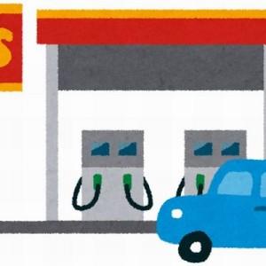 ガソリンスタンドに軽自動車で来たお客様→それは違う!そうじゃない!