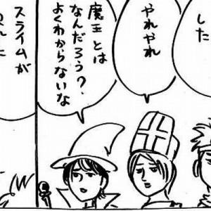 「すこぶる面倒くせぇ!笑」もしも『村上春樹だらけのRPG』があったらこうなる【やれやれ…】