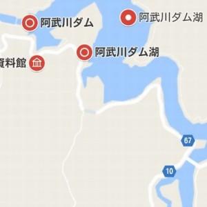 何やってんだよ!(笑)グーグルマップ「山口県・阿武川ダム」で謎の人物が発見されるw