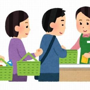 えのき事件とでも名付けよう!(笑)スーパーの特売で『えのき』を購入したら…「笑った…」
