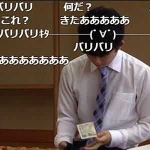 藤井四段が注文した「勝負メシ」のお支払、その光景に大人たちがみんな安心してる【かわいい】