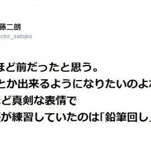 【人としての品格を感じた】俳優・佐藤二朗さんが語った野際陽子さんのエピソード